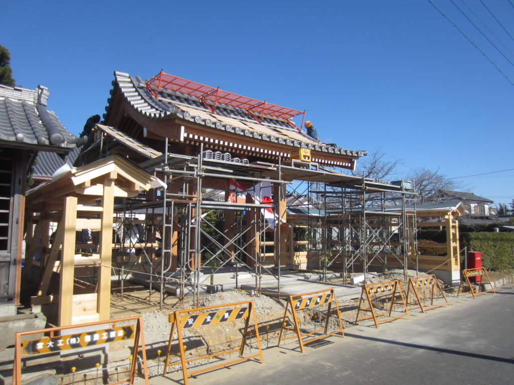 山門・堀新築工事