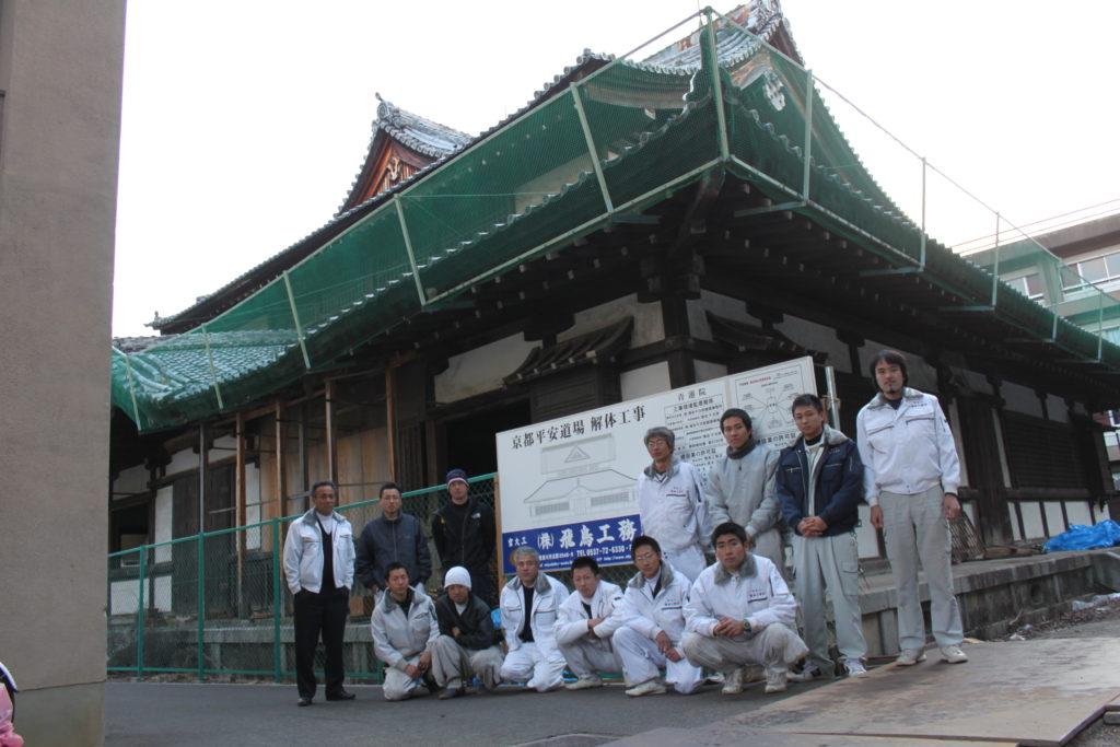 2011.3.11日武徳殿