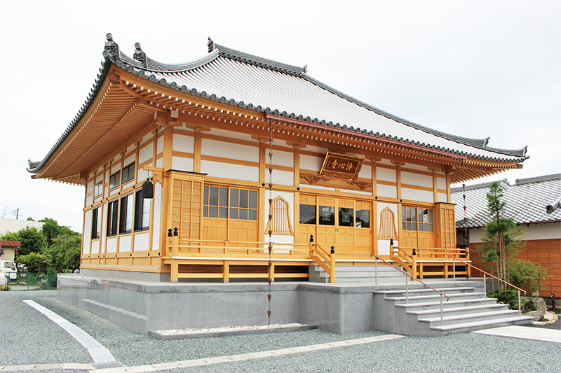 浄心寺本堂新築